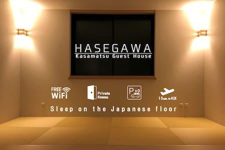 HASEGAWA Kasamatsu Guest House (2F)