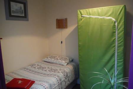 Single room in a quiet location - Dublin 3