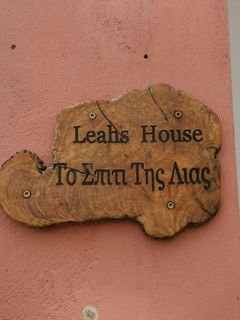 LEAHS TRADITONAL VILLAGE HOUSE , NYMFES CORFU