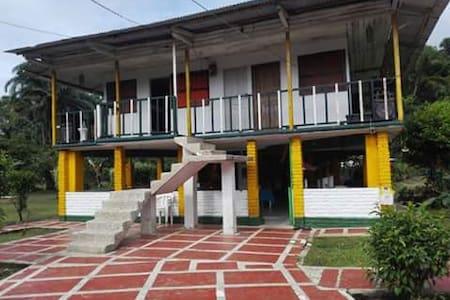 EL PALOMAR ECOLODGE - Buenaventura