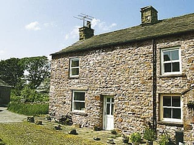 Dales Cottage (17444)