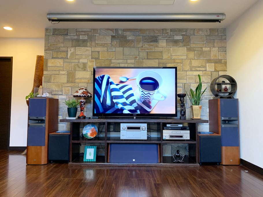 Please enjoy music and movies. this is JBL 7.2ch sound system.