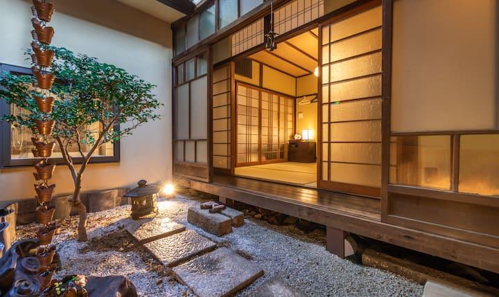 Kyoto Machiya, 5 mins Imperial Palace, free bikes
