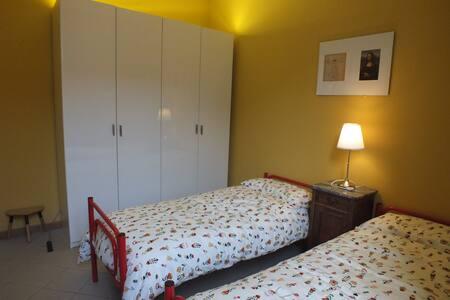 ABIDIELLE B&B LEONARDO - Mailand - Bed & Breakfast