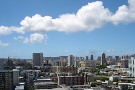 Honolulu Studio with Ocean View