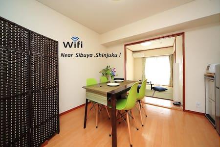 渋谷109電車3分人氣の町「三軒茶屋」Max 4 /Free portable wifi
