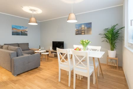 Brand new apartment 5 min to the city center - Wien