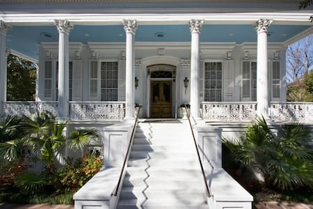 Historic Lower Garden District Mansion: Room 6 - New Orleans
