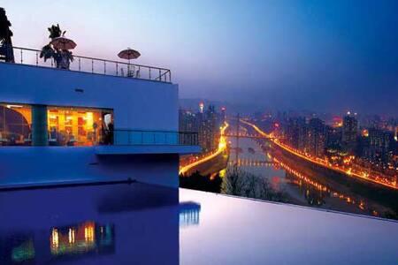 江边雅舍,渝中区生活便利之家,家庭影院。 - Chongqing