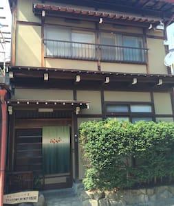 Japanese Style Room(和室6畳) - Takayama-shi - Vendégház