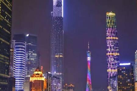 紫薇花园,10分钟到达地铁站,交通便利,豪华独立单间。 - Guangzhou Shi