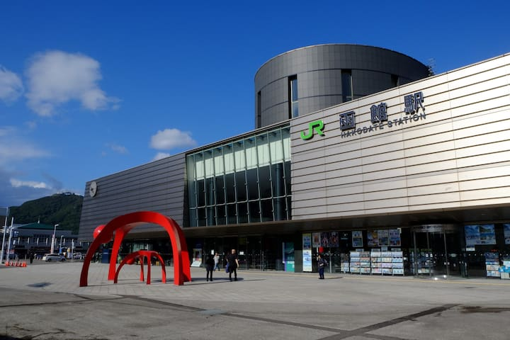 JR Hakodate Station :  There is an information center next to the central mouth of JR Hakodate Station. The information center has a town map useful for Hakodate sightseeing and various leaflets etc. are placed.