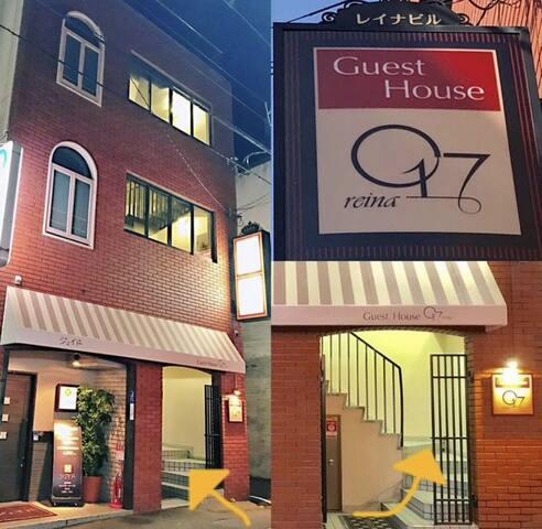 飲屋街、阿波踊り演場舞2分の和室個室(ダブルorツイン)1人旅、カップル、遍路、出張、ビジネスも最適