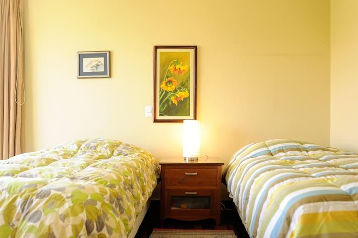 Habitación con maravillosa vista - Arequipa - Leilighet