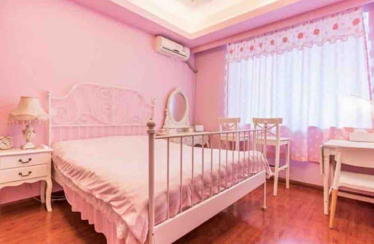 Princess Room @ Daxue Road