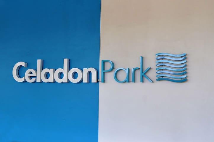 Celadon Park Condominium, Manila - Manila - Appartement