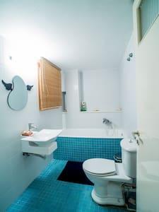 Ενοικιαζόμενο Διαμέρισμα στο παλαιό Ναύπλιο - Nafplio - Appartement