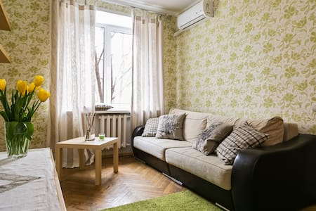Centre of Moscow - Moskva - Apartment