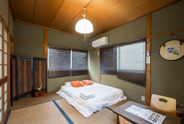Near Koyasan, Kudoyama, and Yoshino private Room#1