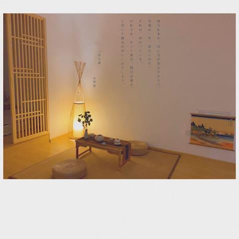 慵懒日系房