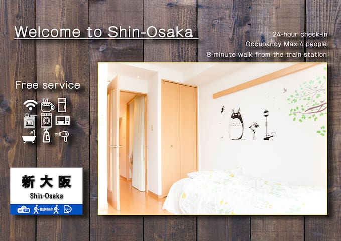 Cleaning fee free! Good for long stay! safety apt. - 大阪市