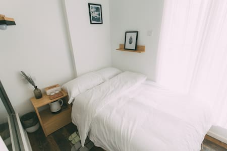 凳子民宿•Room09 北欧极简主义 茂名首家文艺民宿 - Maoming