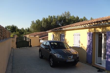 House with garden - Digne - House - 1