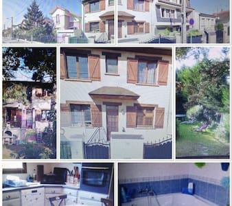 Rabiot home Logement entier groupe - Pierrefitte-sur-Seine - Casa