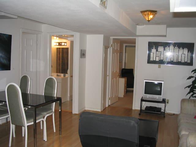 Beautiful 2B quiet appartment - Ottawa - Appartement