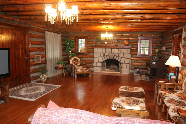 Serenity Log Inn -Log out and Log Inn to Serenity