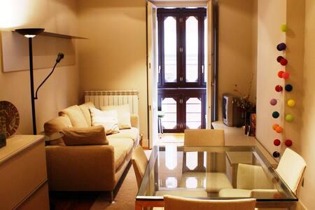 APARTAMENTO CHIC EN PLENO CENTRO - 潘普洛纳 - 公寓