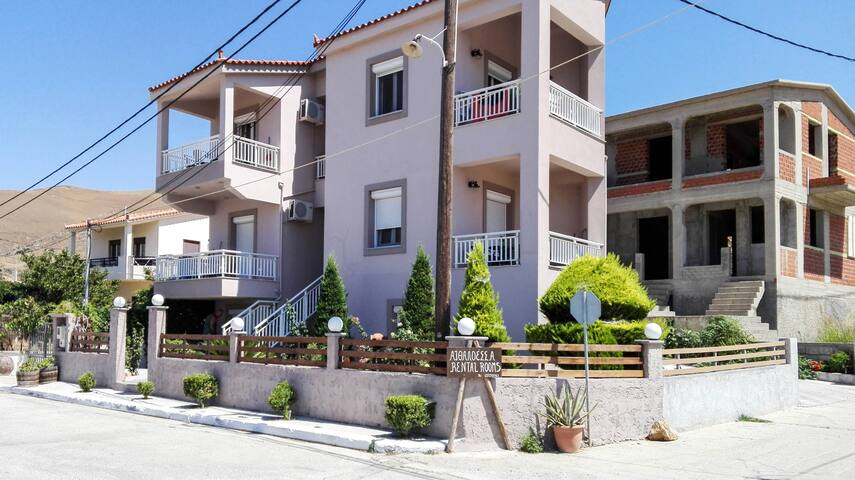 New listing! Aithaloesa Apartment 2 - Agios Ioannis - Appartement