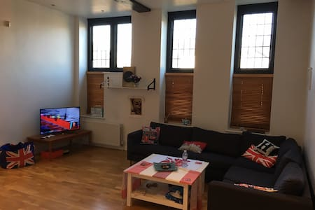 Whole Surrey Apartment, 35 minutes to London - Epsom - Apartamento