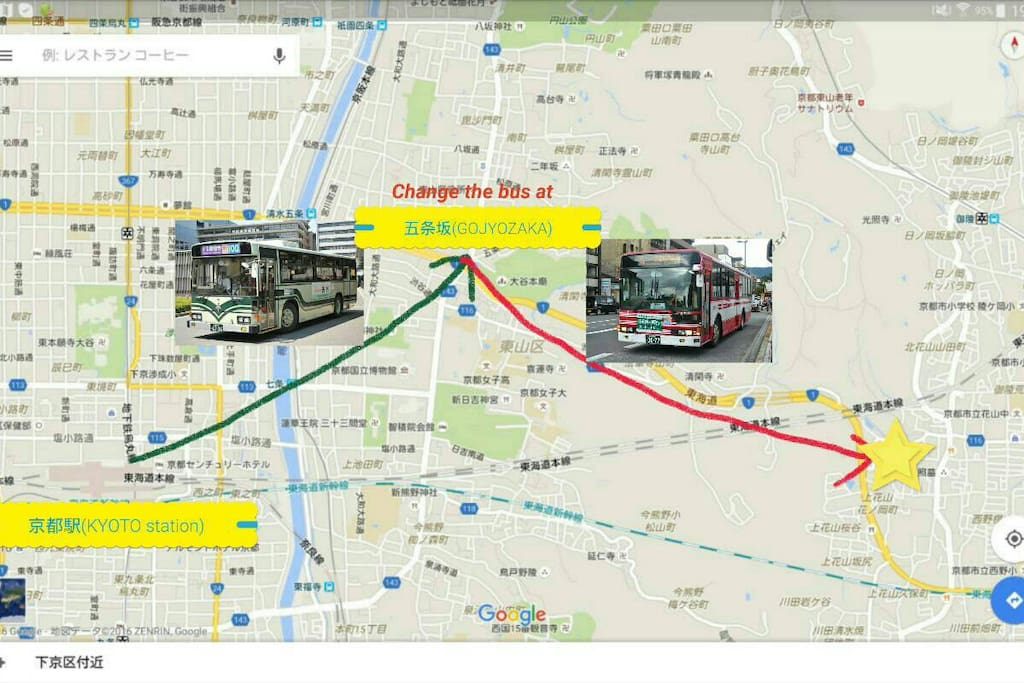 25min from KYOTO station by bus.
