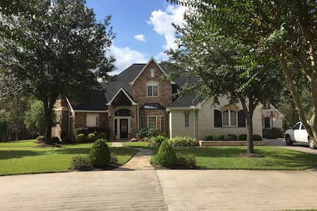 Large home in gated subdivision for Super Bowl LI - Huffman - 独立屋