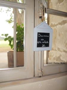 Le gîte du poète - Maillane - Appartement