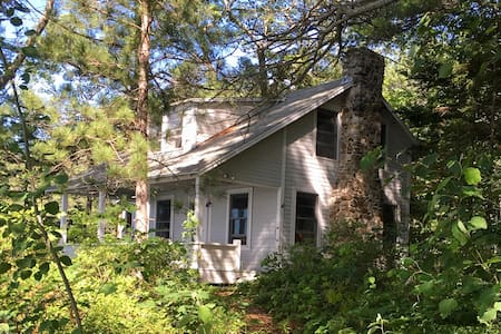 Seaside Island Cottage - monthly rentals welcome!