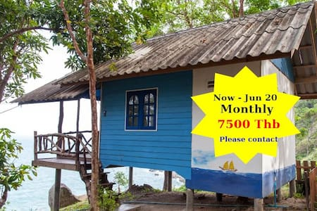 Small Fan Bungalow with Seaview 103