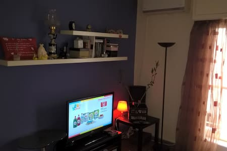 Lovely apartment near to a Metro Station! - Ilioupoli - Wohnung