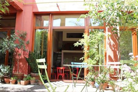 Green loft - Ivry-sur-Seine - Loft