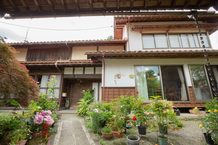 "Place of eternity. Farmer's Stay ""Shimizugawa""(1"