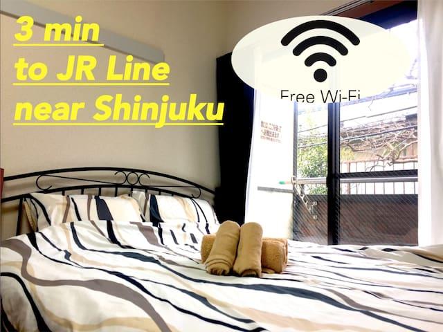 3min to JR sta. Shinjuku, Shibuya, Ikebukuro to go - Shinjuku-ku - Flat