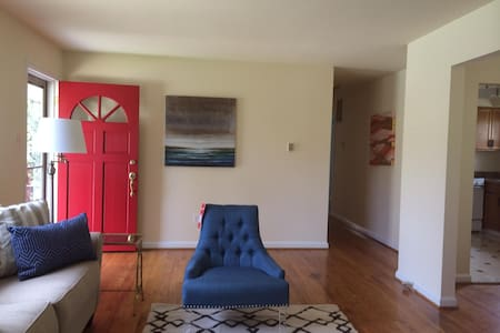 Gorgeous/Private near Washington DC - Kensington - Appartement