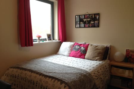 Cosy Double Bedroom Close to City Centre - Liverpool - Appartement