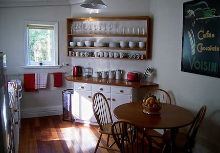 Quirky Cottage  - free Wi Fi NBN - Invermay
