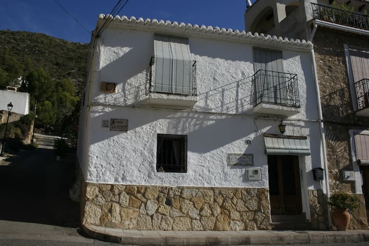 Delighful traditional village house in Forna - L'Atzúbia - Casa