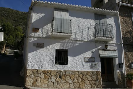 Delighful traditional village house in Forna - L'Atzúbia - Σπίτι