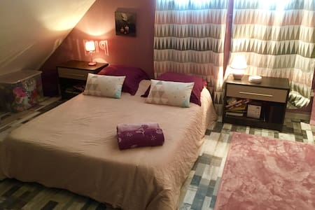 Chambre dans villa de charme - La Montagne - Σπίτι