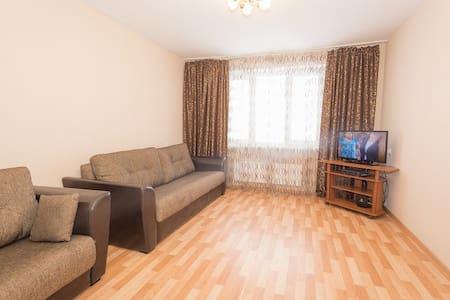Уютная квартира на Волжской Набережной 25 - Nizhnij Novgorod - Lägenhet