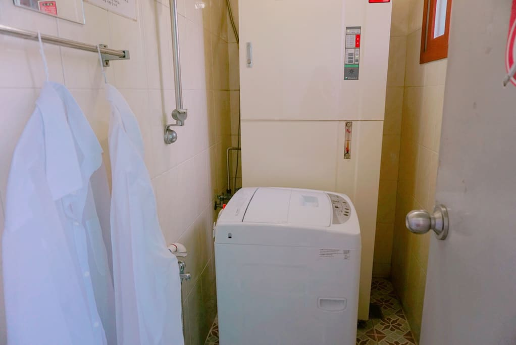 Shared laundry (Free detergent)